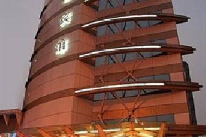 杭州宏丽宾馆
