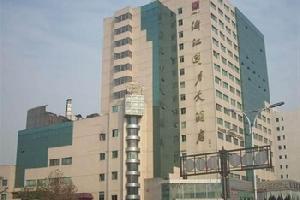 全季酒店(杭州黄龙时代广场店)(原国力大酒店)
