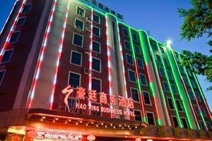 肇庆豪廷商务酒店