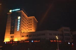 城市便捷酒店(桂林北极广场店)