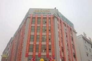 城市便捷酒店(桂平西山店)