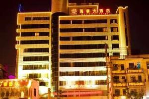 百色万宁大酒店