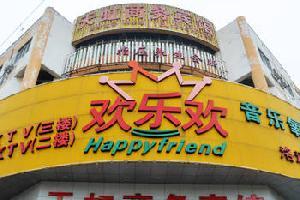泉州天虹商务宾馆