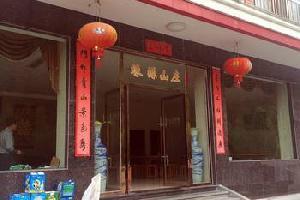 杭州临安龙井峡缘源山庄