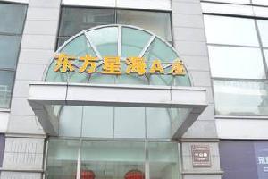 大连微家酒店式公寓(东方星海店)