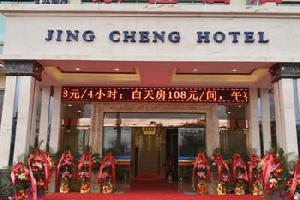 景程酒店(南宁火车东站九曲湾温泉店)