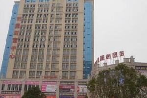 南漳安居易24H酒店