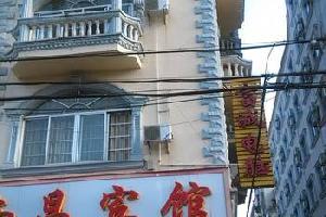 东兴南昌宾馆