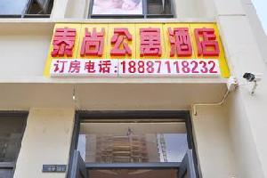 昆明泰尚公寓酒店