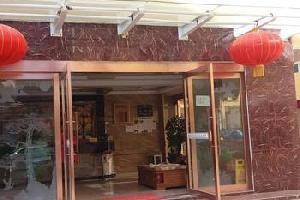 左贡聚缘大酒店