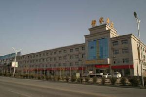 宁夏固原驿家时尚商务酒店