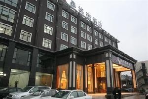 杭州唐邦大酒店(原格森酒店)