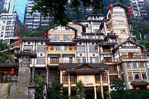 重庆屋顶顶城市江景酒店