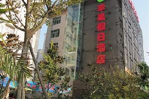 速8酒店(安康金州广场店)