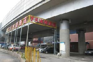 7天连锁酒店(北京动物园店)