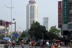 汉中国贸大酒店