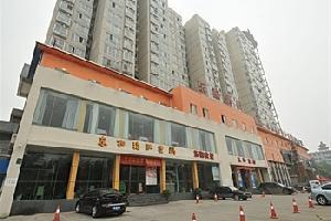 洛阳东和酒店