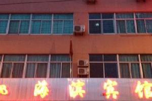 郎溪海滨宾馆