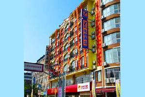 7天连锁酒店(河口越南街店)