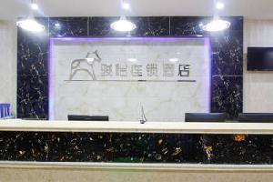骏怡连锁(合肥庐阳区淮河路步行街店)