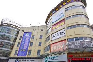 连江君富甲大酒店
