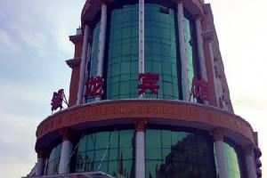珲春银龙宾馆