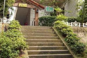 重庆金三峡宏声度假村