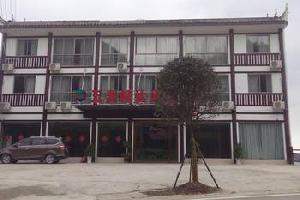 重庆云阳五洲畅达酒店