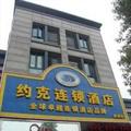 杭州锐柏汀酒店(原约克酒店连锁(杭州良渚店))