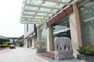 爱丁堡酒店(厦门厦鼓码头店)(原颐锦酒店)