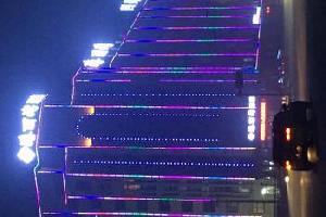 安阳内黄港丽湾酒店