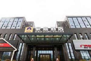 武汉豪庭酒店海昌·极地海洋世界店