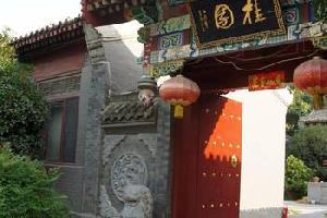 郑州老房客中国院子