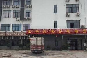 咸宁塞纳风情主题酒店