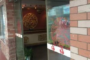 常州潞城大酒店