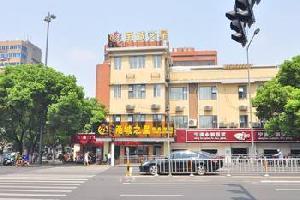 宁波甬城之星商务旅店