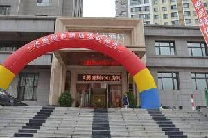 哈尔滨水逸商务酒店