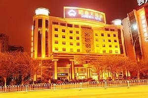 赣州市国会大酒店