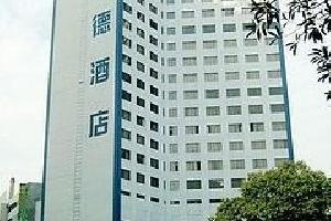 株洲金德酒店
