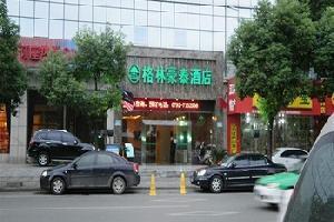 九江客主酒店(原豪泰酒店)
