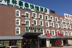 格林豪泰北京市大兴区榆垡镇新机场快捷酒店