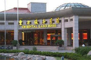 上海东方绿舟宾馆