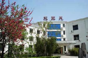 北京冠軍苑賓館