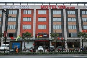 如家联盟·华驿酒店(杭州东新店)