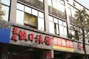 杭州景文商务酒店