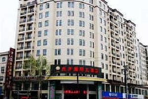 钟祥东方国际大酒店