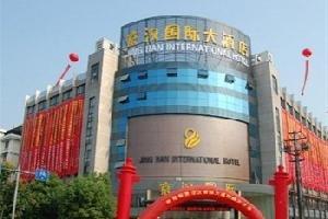 衢州京汉国际大酒店