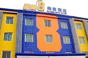 星期8快捷酒店(云台山修武店)