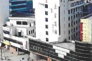 鹰潭东方宾馆