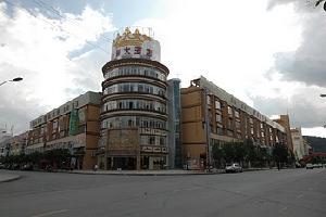 楚雄君耀大酒店